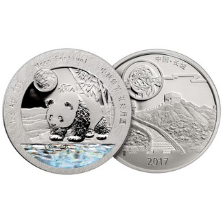 2017 China 1oz Silver Moon Panda Proof with Shimmering Hologram