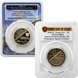 2018 American Innovation Dollar PCGS Proof 69 Special