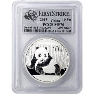 2015 Silver Panda PCGS MS70 First Strike One of the First 25,000
